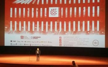 6 декабря состоялось открытие фестиваля документального кино «Артдокфест»