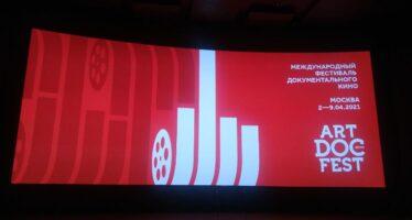 Заявление организаторов фестиваля «Артдокфест» в связи с закрытием в Санкт-Петербурге