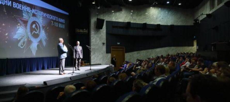 """В Москве пройдёт фестиваль """"Дни военно-исторического кино"""""""