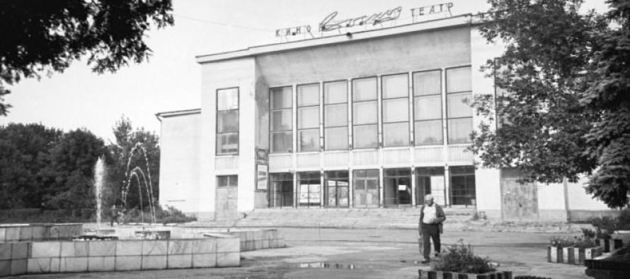 В Москве объявлен конкурс по реновации городских кинотеатров